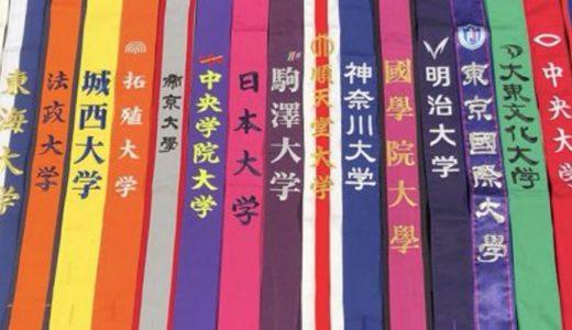 岡智洋(帝京大)の進路(実業団)や出身中学高校や自己ベスト!箱根駅伝は何区を走る?