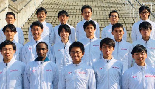 【ニューイヤー駅伝2020】Hondaのメンバー!注目選手の経歴や順位予想も!