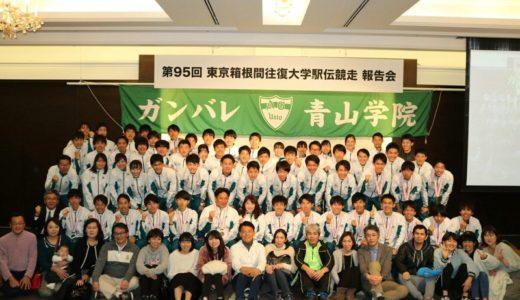 松葉慶太(青山学院大)の祖父と父も箱根ランナー?浜松日体高校の先輩後輩も豪華!