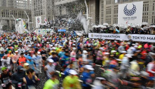 【東京マラソン一般参加枠中止】参加費の返金・払い戻しはある?エリート選手枠は何人?