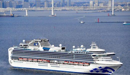 【新型コロナウイルス】クルーズ船感染者搬送の病院はどこ?香港の男性の動向も調査!