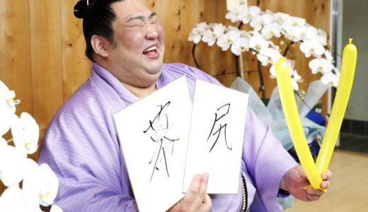 徳勝龍が初優勝時に聴いたレゲエの歌手や曲名は何?伊藤監督(近大相撲部)への想いが歌詞に!