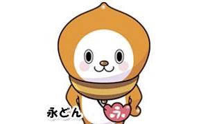 東京都多摩市のマスクの入荷予定は?在庫の状況や買える場所はどこ?売り切れはいつまで続く?