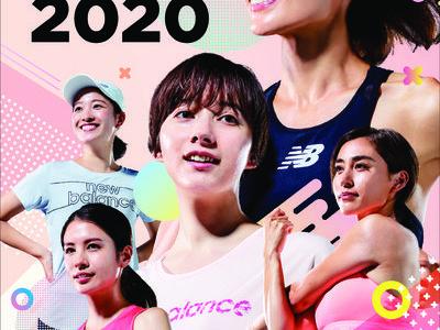 一山麻緒(ワコール)の出身中学校高校はどこ?名古屋ウィメンズマラソン結果で東京オリンピック代表に?