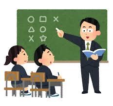 【長野市】休校延長はいつまで?公立小中学校の夏休み期間短縮や変更は?相談窓口はある?