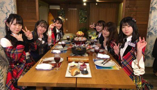 AKB48グループ出張会議!全話の無料動画を見る方法!見逃し配信視聴や再放送はある?