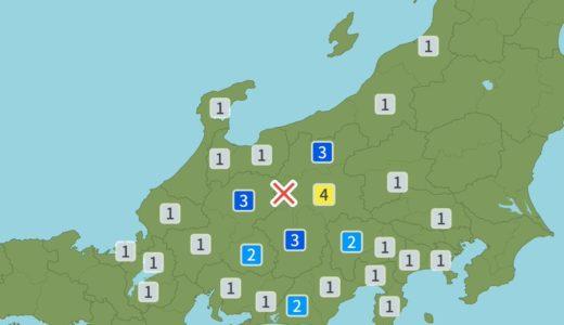 【4月23日13時44分・長野県岐阜県で地震 】地域別震度や被害状況を調査!