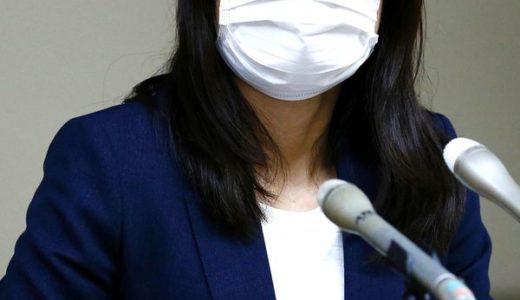内藤佐和子(徳島市長)の経歴!出産はいつ?子供(息子)の年齢や小学校は?旦那はいるの?