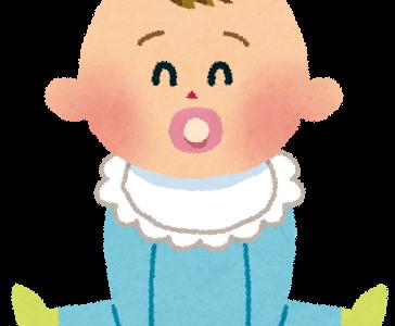 加藤紗里の出産時間や第1子女児の名前は?結婚相手(元旦那)や妊娠した子供の父親は誰だったの?