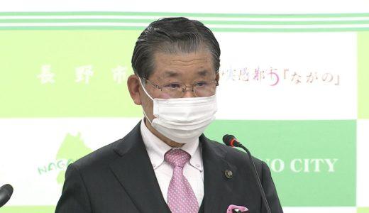 加藤久雄長野市長が通院の古牧整骨院はどこ?新型コロナ濃厚接触者でPCR検査結果は?