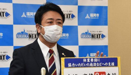 高島宗一郎(福岡市長)のアナウンサー時代の担当番組は?現在は独身だけど元嫁や子供がいる?