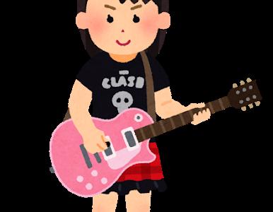 南京(中国)のギター少女MIUMIUは何歳?学年は?YouTube登録者数やギター歴・練習は1日何時間?