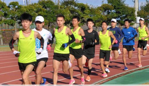 【全国高校駅伝2020男子】鳥取城北メンバーの出身中学・進路・自己ベスト!
