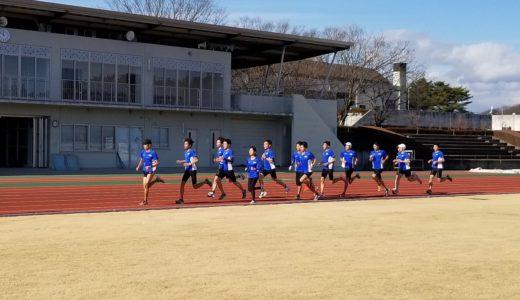 【全国高校駅伝2020男子】学法石川(福島)メンバーの出身中学・進路・自己ベスト!