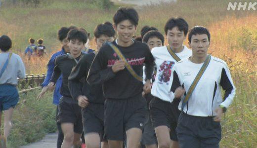 【全国高校駅伝2020男子】大阪高校メンバーの出身中学・進路・自己ベスト!