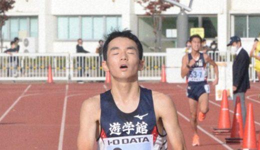 【全国高校駅伝2020男子】遊学館 (石川)メンバーの出身中学・進路・自己ベスト!