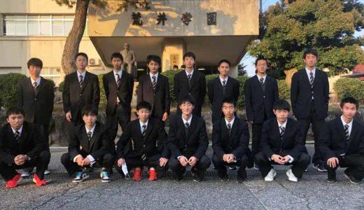 【全国高校駅伝2020男子】高岡向陵 (富山)メンバーの出身中学・進路・自己ベスト!